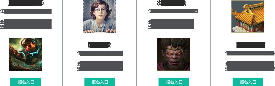 扬州游戏特效设计培训班