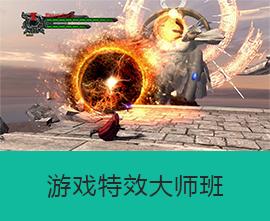 扬州手机游戏设计培训班