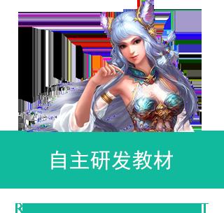 扬州哪里可以学游戏开发